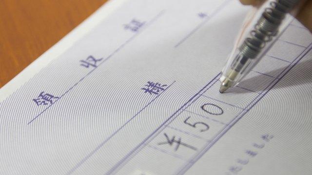 契約書サイン