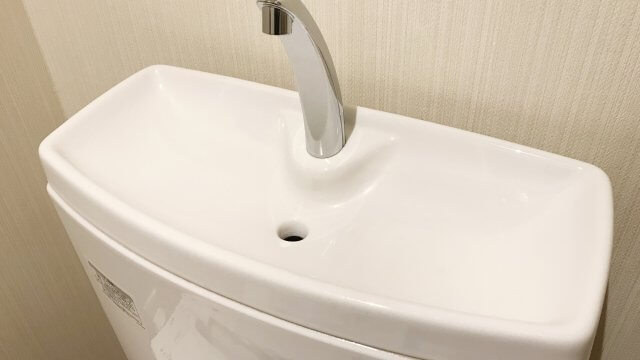 トイレの手洗い管